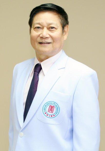 แพทย์จีน เจิ้ง เหลียง ฮ่าว