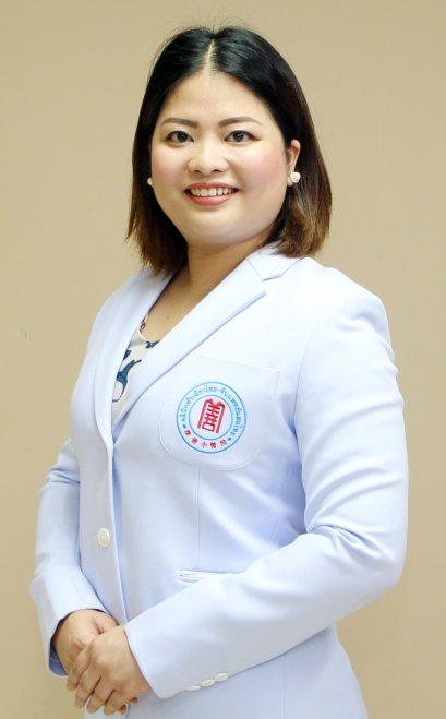 แพทย์จีน ธีรา อารีย์ (หมอจีน หลิน ซี หยวน)
