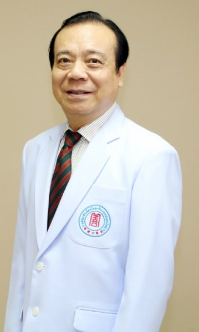 แพทย์จีน ซู เล่อ ซาน