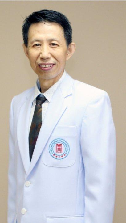TCM. Dr. Li Han Cheng