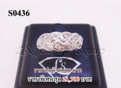 แหวนเพชรสอดไขว้ 0.70 Ct. น้ำ99%