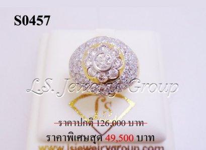 แหวนเพชร H&A 0.20 Ct. น้ำ98%