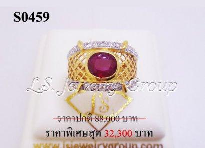 แหวนทับทิมพม่าธรรมชาติเจียระไน 1.30 Ct. น้ำ99%