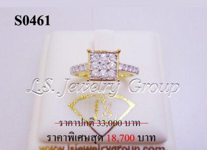 แหวนเพชรสี่เหลี่ยม  0.50 Ct. น้ำ99% เพชร H&A