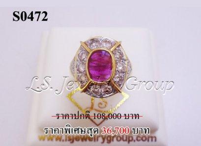 แหวนทับทิมพม่าธรรมชาติเจียระไนล้อมเพชร H&A  1.30 Ct. น้ำ99%