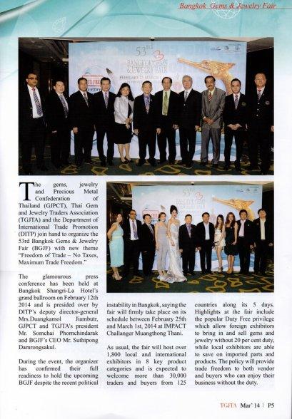 คุณธัชวิน  สุรเศรษฐ (กรรมการสมาคมผู้ค้าอัญมณีไทยและเครื่องประดับและ Managing Director L.S. Jewelry Group) ในพิธีแถลงข่าวงาน Bangkok Gems & Jewelry Fair 53rd ณ โรงแรมแชงกรีล่า วันที่ 12 กุมภาพันธ์ 2557 ในวารสาร TGJTA ISSUE 3/ Mar.2014
