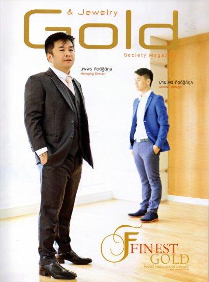 ภาพบรรยากาศงาน Bangkok Gems & Jewelry Fair  ครั้งที่ 53  By  L.S. Oriental Jewelry  (L.S. Jewelry Group) ในนิตยสาร Gold & Jewelry Society ฉบับที่ 54 ประจำเดือนมีนาคม - เมษายน 2013