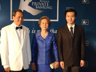 ผู้บริหาร L.S. Jewelry Group เข้าร่วมงาน Make a Wish โดยคุณบัณฑูร ล่ำซำ CEO ธนาคารกสิกรไทย เมื่อ 2 สิงหาคม 2554