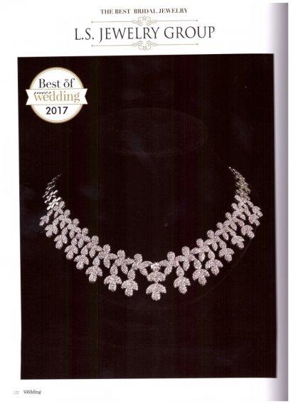 ห้างเพชรหลีเสง ได้รับรางวัล The Best Jewelry of 2017 by Praew Wedding Magazine