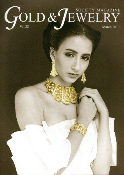 ข่าว L.S. Oriental Jewelry (Lee Seng Jewelry) ร่วมงาน Bangkok Gems & Jewelry Fair ครั้งที่ 59 ในนิตยสาร Gold & Jewelry Society ฉบับเดือนมีนาคม 2017