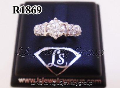 แหวนเพชรชูมีบ่า เพชร Heart & Arrow