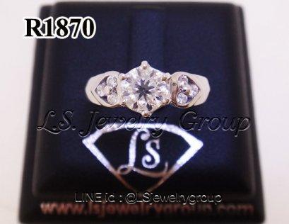 แหวนเพชรชูมีบ่ารูปหัวใจ เพชร Heart & Arrow