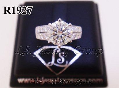 แหวนเพชรชูมีบ่า 2 แถว เพชร Heart & Arrow