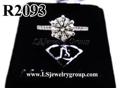 แหวนเพชรชู ประดับก้านเพชรข้าง  Heart & Arrow