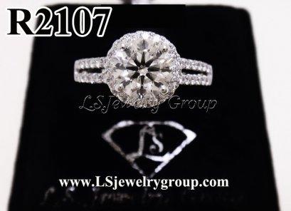 แหวนเพชรชู ประดับเพชรแถวข้าง  Heart & Arrow