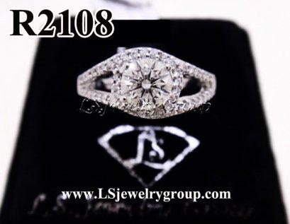 แหวนเพชรชูล้อมเพชร เพชร Heart & Arrow
