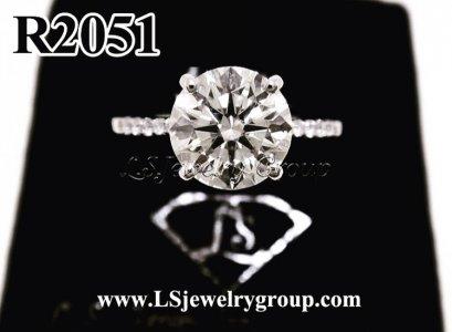 แหวนเพชรชู ประดับก้านเพชร  Heart & Arrow