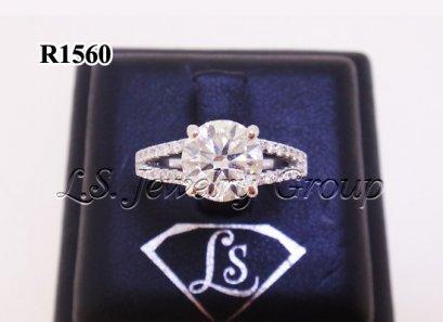 แหวนเพชรชู เพชรกลาง H&A 1.50 Ct. ก้านเพชรเรียง2แถว พร้อมใบเซอร์
