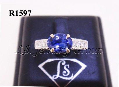 แหวนไพลินซีลอนธรรมชาติเจียระไน 1.10 Ct.