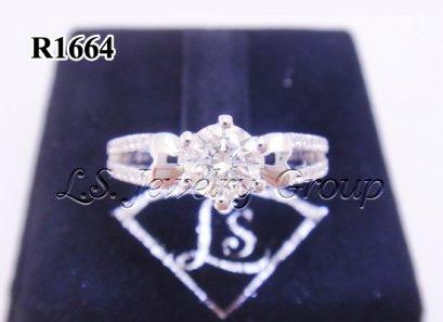 แหวนเพชรชู H&A 0.50 Ct. ก้านหัวใจ