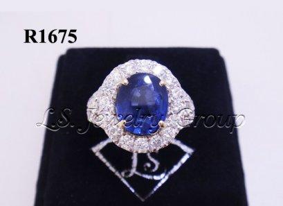 แหวนไพลินซีลอนธรรมชาติเจียระไน 2.28 Ct.