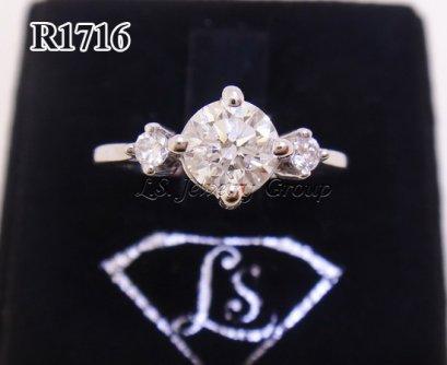 แหวนเพชรชูมีบ่า  0.72 ct. เพชร Heart & Arrow