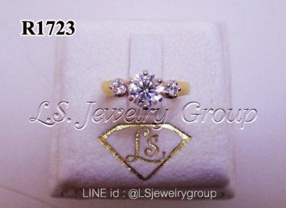 แหวนเพชรชูก้านไขว้ 0.53 ct. เพชร Heart & Arrow