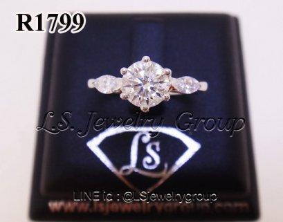 แหวนเพชรชูมีบ่า เพชร 0.80  Ct. Heart & Arrow