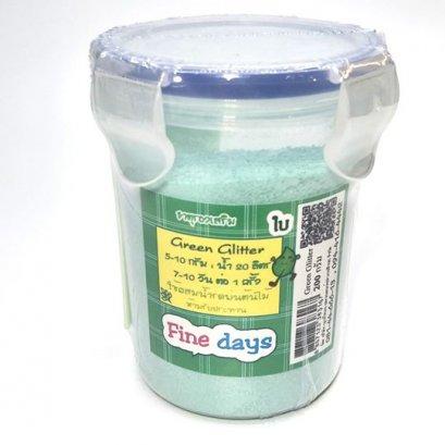 Green Glitter กรีน กลิตเตอร์ 200g.