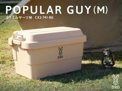 POPULAR GUY (M)