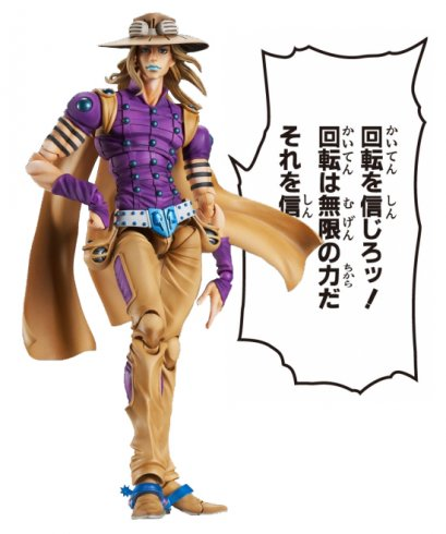 [OPENED] SAS JOJO, Gyro Zeppeli Limited, Jojo's Bizarre Adventure Part 7, Steel Ball Run, WF2017[Summer]