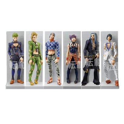 [OPENED] DXF JOJO, Passione, Bruno Bucciarati Team Color, Jojo's Bizarre Adventure Part 5, Vento Aureo, Golden Wind