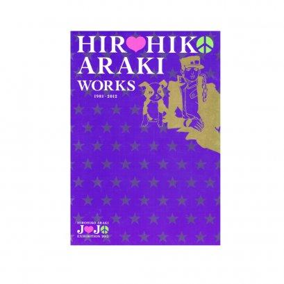 [OPENED] JOJO EXHIBITION 2012, HIROHIKO ARAKI WORKS 1981-2012, Jojo's Bizarre Adventure, ของที่ระลึก นิทรรศการ โจโจ้ ล่าข้ามศตวรรษ 2012, หนังสือรวมภาพผลงานอ.ฮิโรฮิโกะ อารากิ 1981-2012
