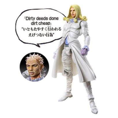 [NEW] SAS JOJO Funny Valentine Limited WF[2018], Jojo's Bizarre Adventure Part 7, Steel Ball Run