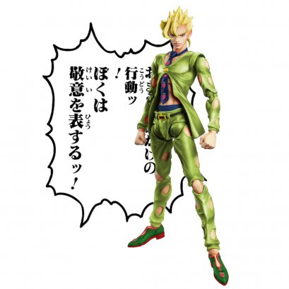 [NEW] SAS JOJO, Pannacotta Fugo 2nd, WF2020[Winter], Limited Edition, Action Figure