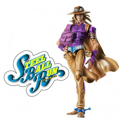 [Price 2,900/Deposit 1,000][JUNE2021] SAS JOJO, Gyro Zeppeli Version 1.5, Jojo's Bizarre Adventure Part 7, Steel Ball Run