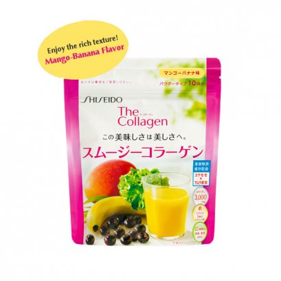 Shiseido The Collagen Smoothie 110g