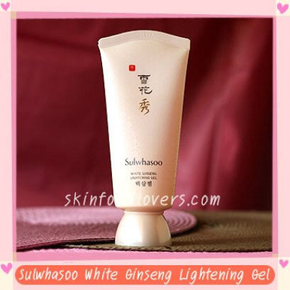 Sulwhasoo White Ginseng Brightening Mask 80 ml