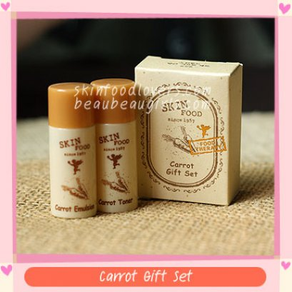 Skinfood Carrot Gift Set--Toner+Emulsion--