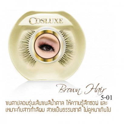 COSLUXE Wonderlust Eyelashes-Brown Hair