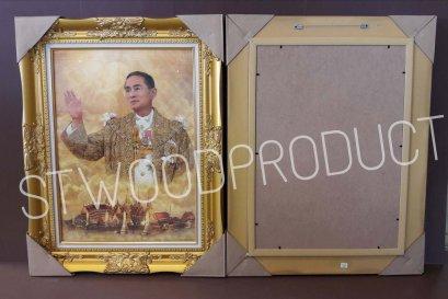 กรอบรูปไม้ทองที่ระลึกรัชกาลที่๙