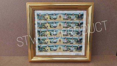 กรอบรูปไม้ทองแสตมป์ที่ระลึกรัชกาลที่๙