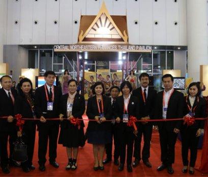โรดโชว์ Central Northeastern Thailand Pavilion เมืองเฉินตู ประเทศจีน