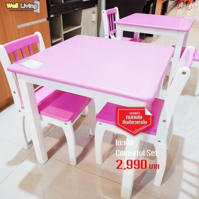 โต๊ะเด็ก
