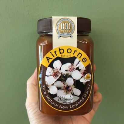 น้ำผึ้งมานูก้าครีม แอร์บอร์น 500g