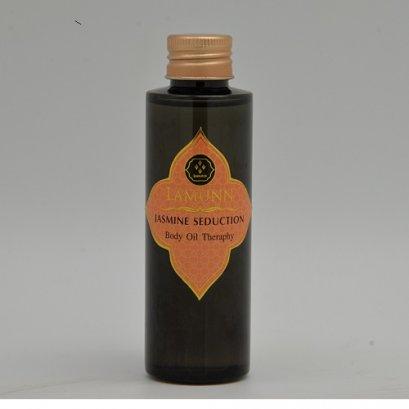 LAMUNN body oil Citrus น้ำมันนวดตัวกลิ่นซิตรัสส้ม 120ml