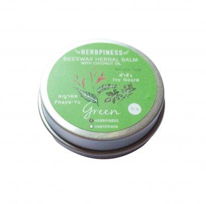 Herbpiness ผลิตภัณฑ์บาล์มสมุนไพรหอม บาล์มสีเขียว สมุนไพรตำลึง & พญายอ