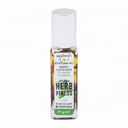 Herbpiness ผลิตภัณฑ์