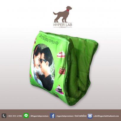 หมอนผ้าห่มสีเขียว สกรีนรูปภาพจริง