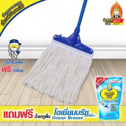Wet Mop White (Clip head)